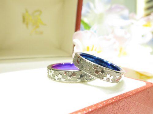 輪ファミリーの結婚指輪 IMG_0230