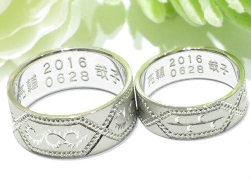 輪ファミリーの結婚指輪|IMG_1606