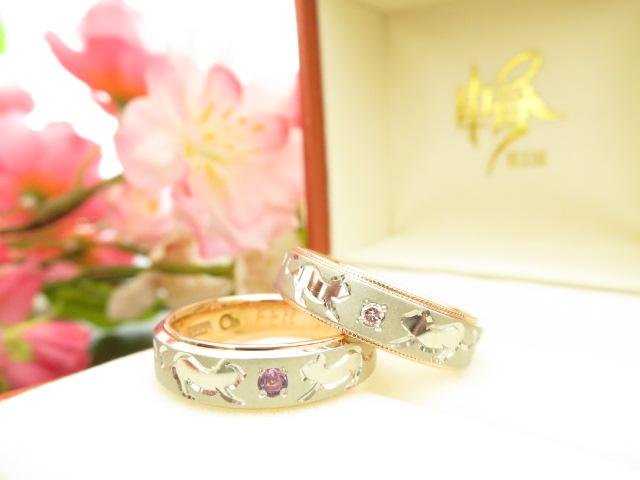 お客様の結婚指輪|img_3587