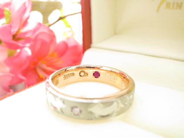 お客様の結婚指輪|img_3594