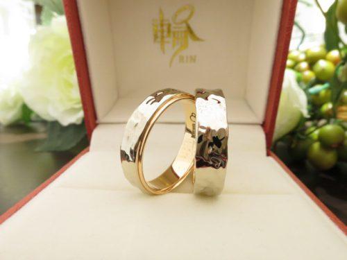 お客様の結婚指輪|img_4220