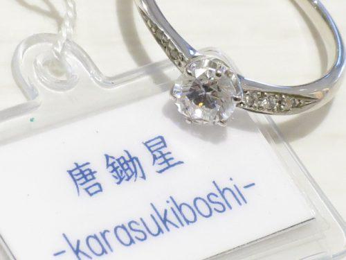 輪の婚約指輪|img_4403