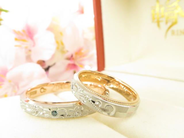 お客様の結婚指輪|img_5934