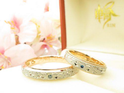 お客様の結婚指輪|img_5935