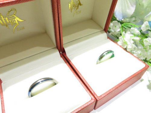 輪ファミリーの結婚指輪|img_6357