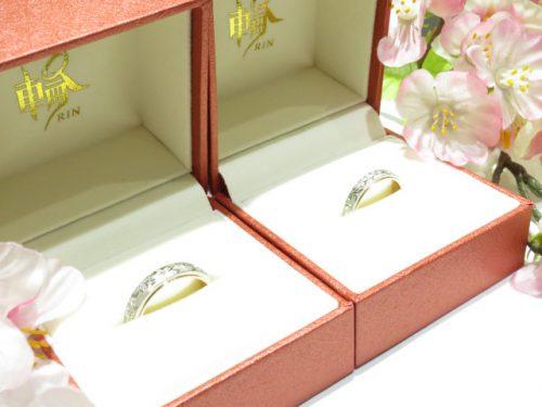 輪ファミリーの結婚指輪|img_6540