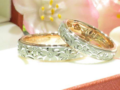 輪ファミリーの結婚指輪|img_6541
