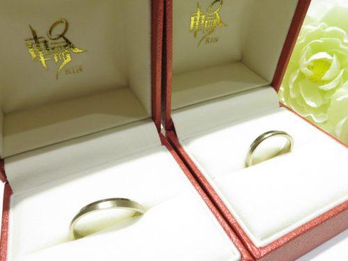 輪ファミリーの結婚指輪|_6848