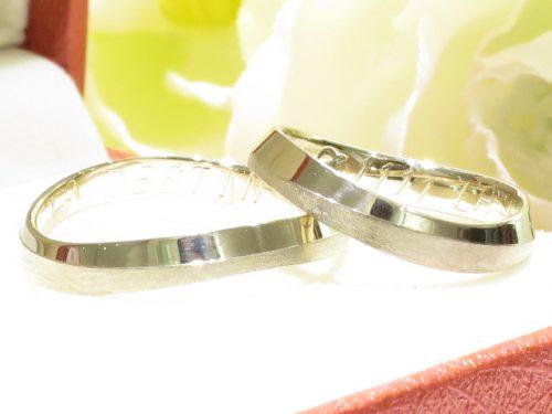 輪ファミリーの結婚指輪|img_6849