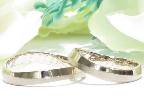 輪ファミリーの結婚指輪|img_6851