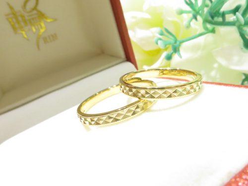 輪ファミリーの結婚指輪|img_6968
