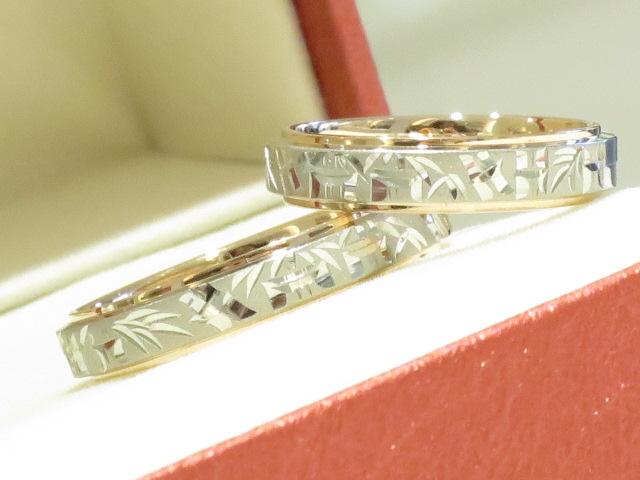 輪ファミリーの結婚指輪|img_7867