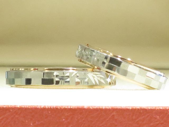 輪ファミリーの結婚指輪|img_7869