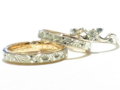 輪ファミリーの婚約指輪結婚指輪|img_7872