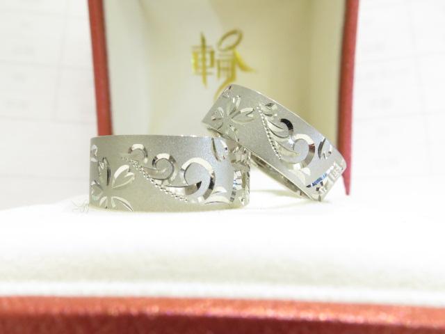輪ファミリーの結婚指輪|IMG_9397