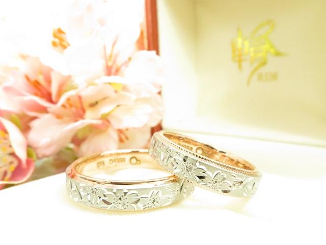 輪ファミリーの結婚指輪|IMG_9637