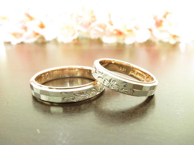 輪ファミリーの結婚指輪|IMG_9640