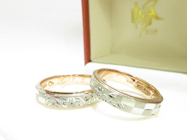 輪ファミリーの結婚指輪|IMG_9654