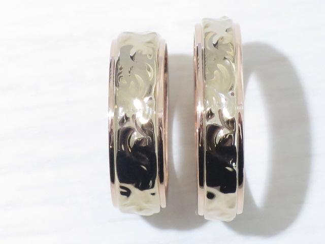 輪ファミリーの結婚指輪|IMG_9874