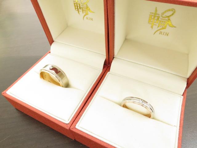 お客様の結婚指輪|IMG_0551