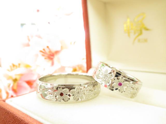 お客様の結婚指輪|IMG_0890