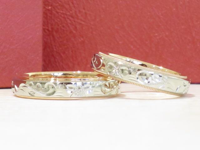 輪ファミリーの結婚指輪|IMG_1178