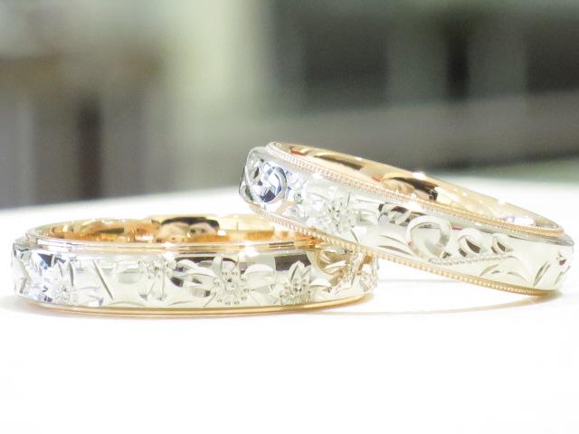 輪ファミリーの結婚指輪|IMG_1179