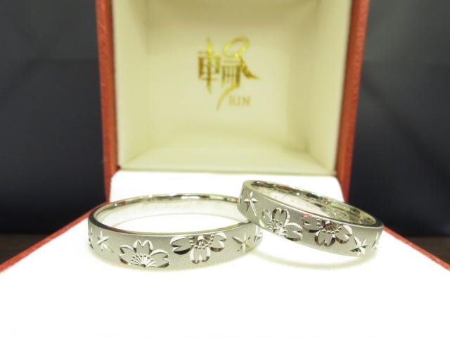 お客様の結婚指輪|IMG_3064