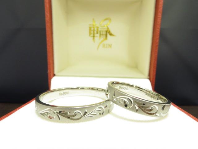 お客様の結婚指輪|IMG_3065