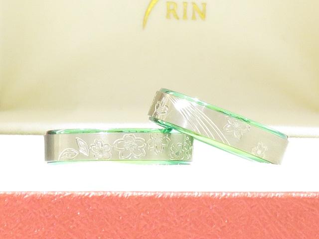 輪ファミリーの結婚指輪|IMG_2564