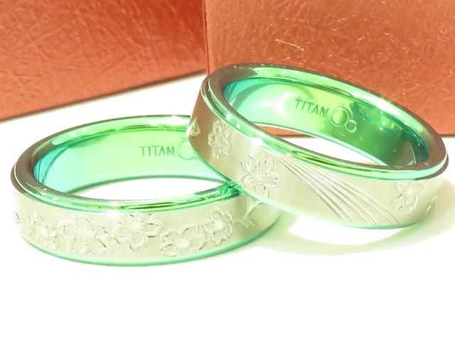 輪ファミリーの結婚指輪|IMG_2567