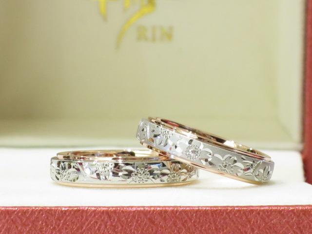 輪ファミリーの結婚指輪|IMG_5283
