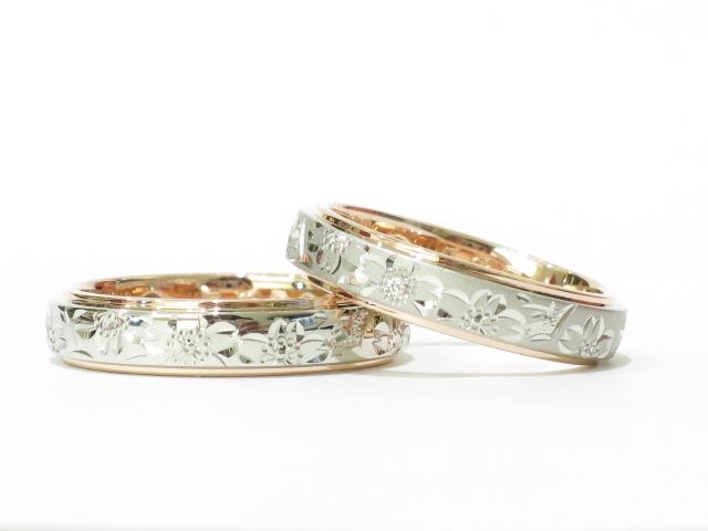 輪ファミリーの結婚指輪|IMG_5286