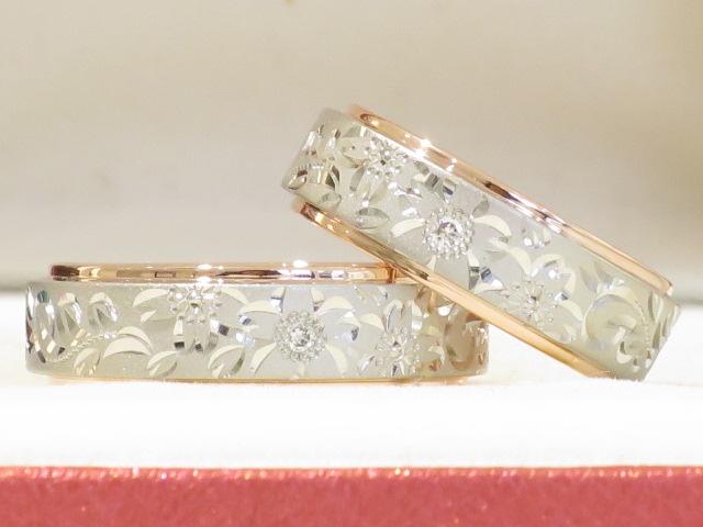 輪ファミリーの結婚指輪|IMG_5428
