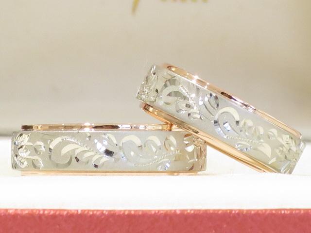 輪ファミリーの結婚指輪|IMG_5429