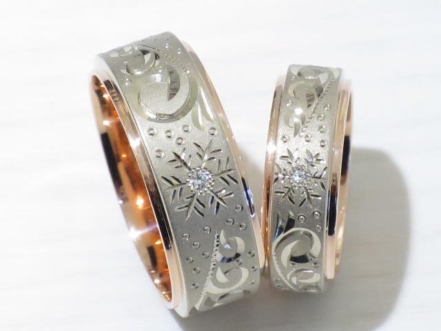 輪ファミリーの結婚指輪|IMG_6073