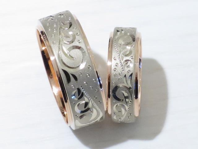 輪ファミリーの結婚指輪|IMG_6074