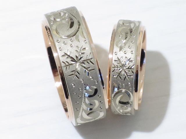 輪ファミリーの結婚指輪|IMG_6075