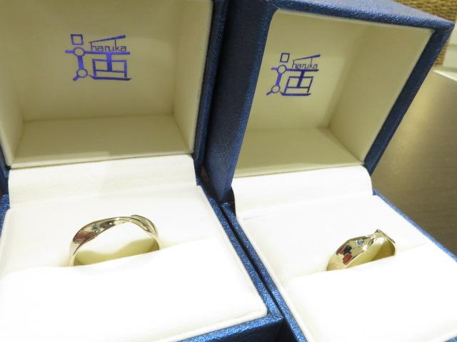 輪ファミリーの結婚指輪|IMG_8728