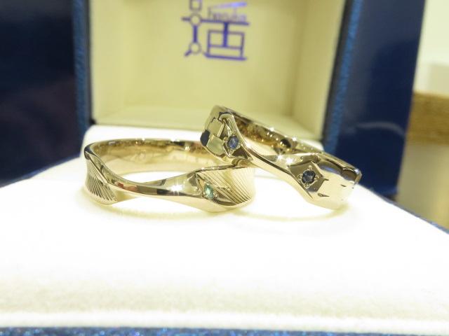 輪ファミリーの結婚指輪|IMG_8730