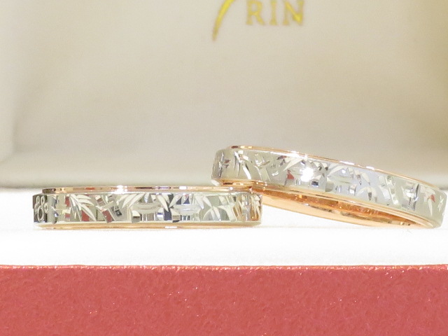 輪ファミリーの結婚指輪|IMG_9408
