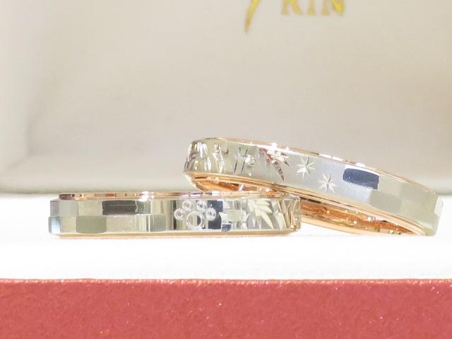 輪ファミーの結婚指輪|IMG_9410