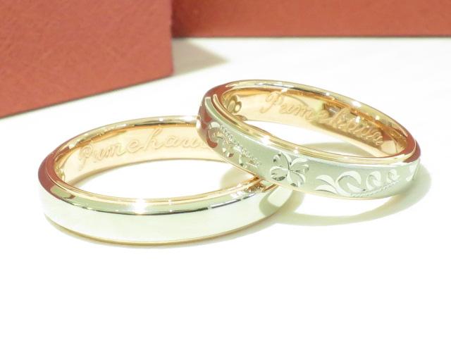 輪ファミリーの結婚指輪|IMG_9778
