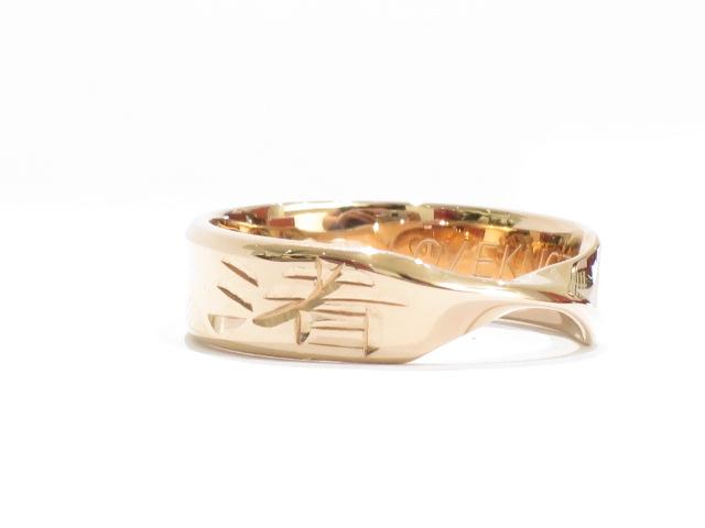 輪ファミリーの結婚指輪|IMG_3594