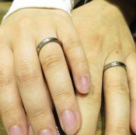 チタン、結婚指輪、輪ファミリー|IMG_3976
