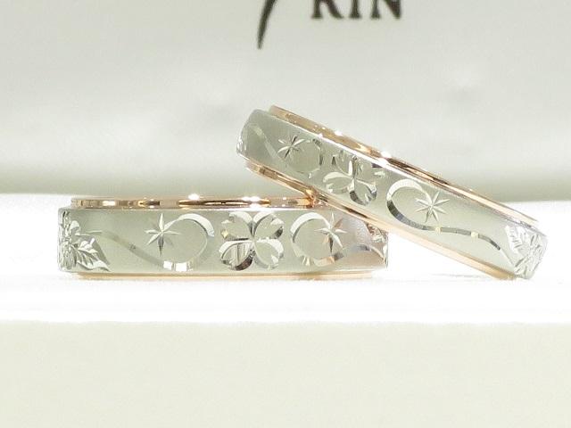 輪ファミリーの結婚指輪|IMG_5110