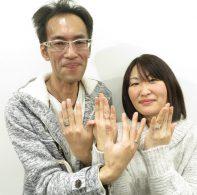 輪ファミリー結婚指輪|IMG_5455