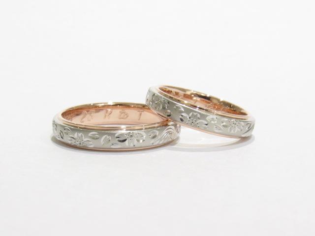 輪ファミリー結婚指輪|IMG_1005