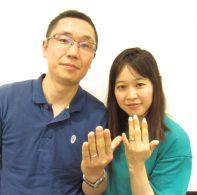 輪ファミリー結婚指輪|IMG_1009