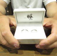 輪ファミリー結婚指輪|IMG_1371